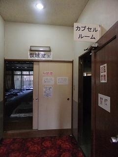 kofuku45.jpg