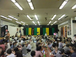 kofuku55.jpg