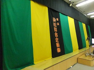 kofuku60.jpg