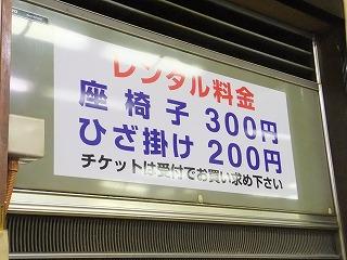 kofuku70.jpg