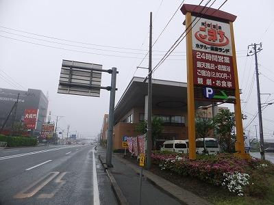 komachi10.jpg