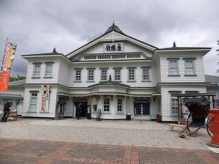 kouraku120.jpg