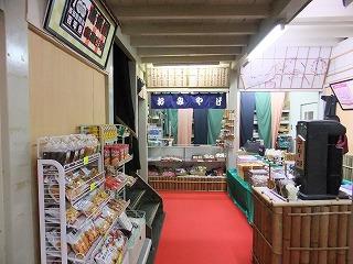 kouraku215.jpg