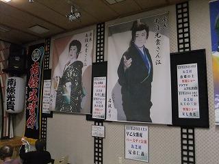 nagisa65.jpg