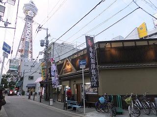 naniwa210.jpg