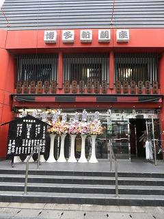 shingeki20.jpg