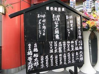 shingeki25.jpg
