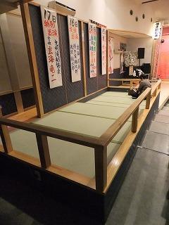 shingeki35.jpg