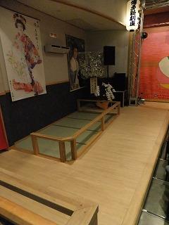 shingeki40.jpg
