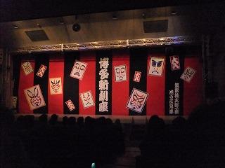 shingeki55.jpg
