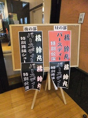 suzu22-05.jpg