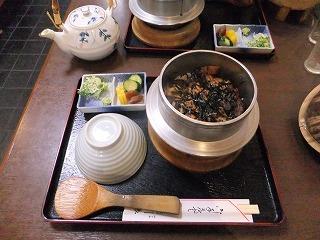 suzuran-kawachou.jpg
