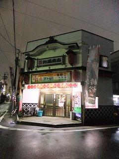 suzuran91.jpg