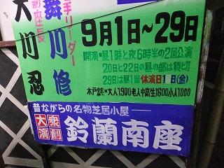 suzuran93.jpg