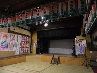 suzuran94.jpg