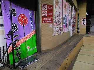 suzuran97.jpg