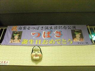 tsubasa10.jpg