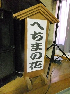 tsubasa13.jpg