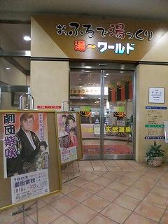 tsukuba50.jpg