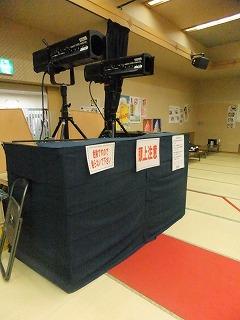 tsukuba75.jpg