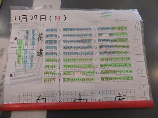 yao25.jpg