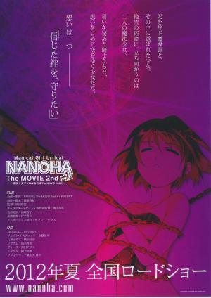nnanoham212.jpg