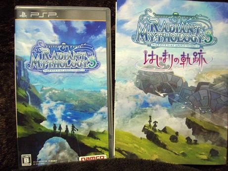 PSP レディアントマイソロジー3