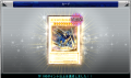 YO3 TP100プレゼントカード ディサイシブ