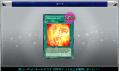 YO3 チームスコア2000以上プレゼントカード 真炎の爆発