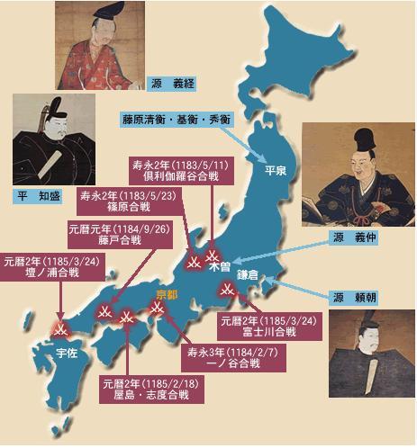 センター英語 鎌倉時代の幕開け