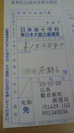 2_20111228154303.jpg