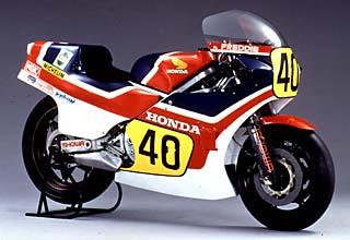 1982 NS500 (Code Name