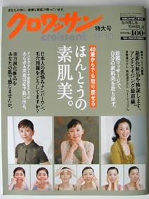 20060828095648.jpg
