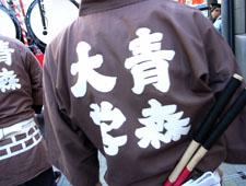 20070919120124.jpg