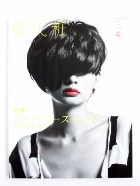 08315髪化粧_1
