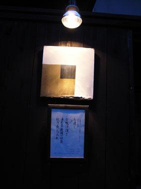 08105神楽坂カドR0016716