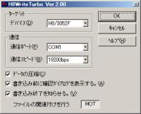 h8writer_01.jpg