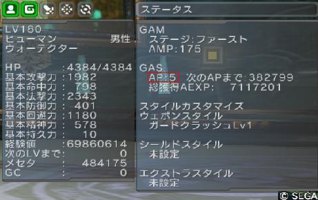 AP5.jpg
