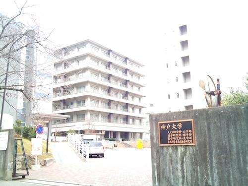 2012-01-08 14.01.44