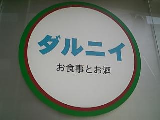 20060528164924.jpg