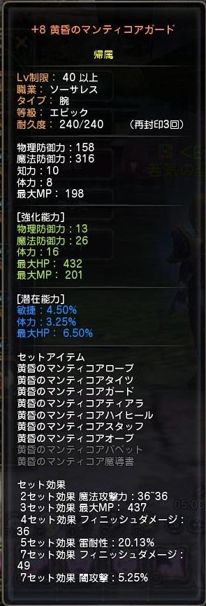 DN 2011-04-17 16-18-04 1Sun