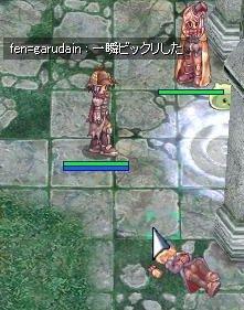 狩の現場…騎士団2Fに向かおうとしたら、見ず知らずのプリさんがお亡くなりになってました