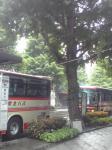 雨降りですが、仙台到着。高速バス着場です(発場は道路向こうにあったり