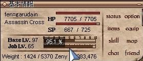 2日を残して、目標60%達成しました。ちなみにジョブも…レベルアップ目前。こんなに上がるのかと、1.5倍様々でした……(6時間も狩っていればなぁ(ぉ 久々に頑張ってしまった><