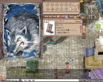 ウルフカード。なんかこれ、さすらい狼でもいいんでない?