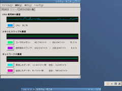 Debian_Systemmonitor_conv