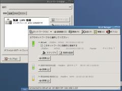 Debian_Wicd_conv