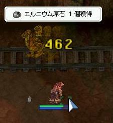 20050222234226.jpg