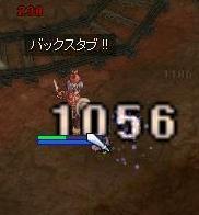 20050222235944.jpg