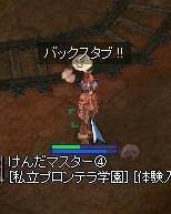 20050223000130.jpg